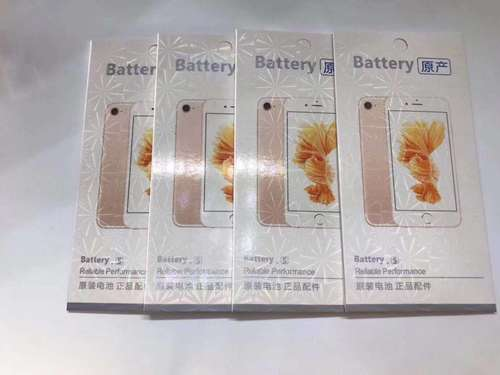 Custom Packaging for battery(Sample No.2).jpg