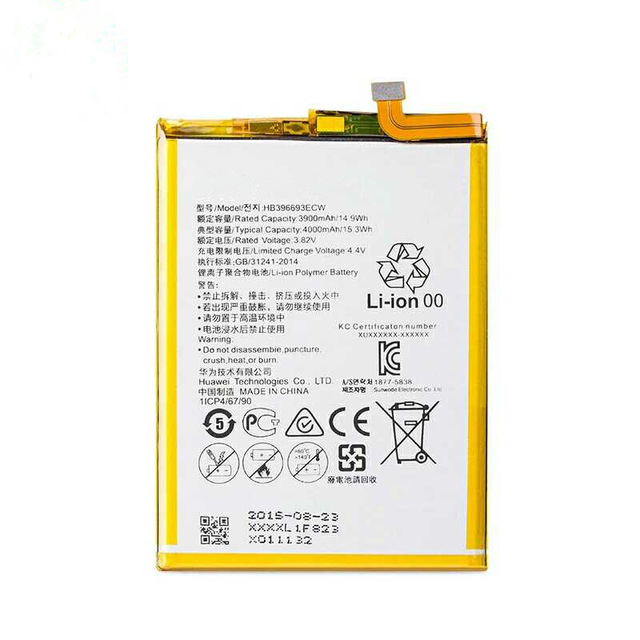 Battery for huawei mate8